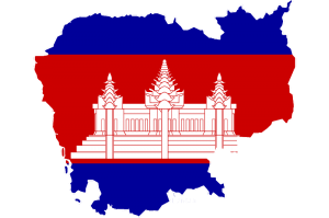 Clockwork Gallery - National flag of Cambodia